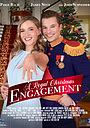 Фільм «Королевская помолвка на рождество» (2020)