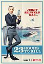 Фільм «Джеррі Сайнфелд: 23 години на вбивство» (2020)
