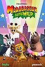 Серіал «Мадагаскар: Маленькие и дикие» (2020 – ...)