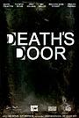 Сериал «Дверь смерти» (2020 – ...)
