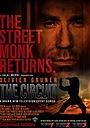 Серіал «The Circuit 2020-» (2021 – ...)