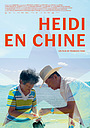 Фильм «Heidi en Chine» (2020)
