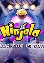 Мультфильм «Ninja-Gum is Born» (2020)