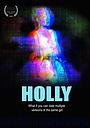 Фільм «Holly» (2020)