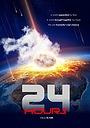Фільм «24 Hours» (2021)