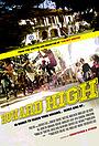 Сериал «Howard High» (2020)