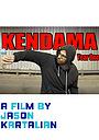Фильм «Kendama: Year One» (2020)