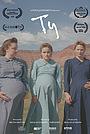 Фільм «Ty» (2020)