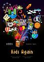Мультфильм «Kids Again» (2020)