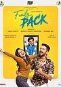 Фільм «Family Pack» (2020)