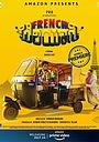 Фільм «French Biriyani» (2020)