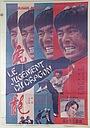 Фільм «Hu xue tu long» (1975)