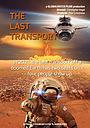 Фільм «The Last Transport»