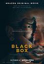 Фільм «Чорний ящик» (2020)