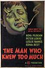 Фильм «Человек, который слишком много знал» (1934)