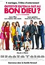 Фильм «Безумная свадьба 3» (2021)