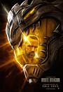 Фильм «Legend of the White Dragon»