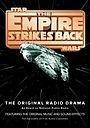 Сериал «Star Wars: The Empire Strikes Back - The Original Radio Drama» (1983)