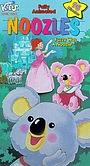 Серіал «Fushigi na koala Blinky» (1984)