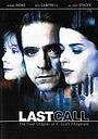 Фильм «Останній шанс» (2002)