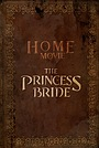 Серіал «Домашний фильм: Принцесса-невеста» (2020)