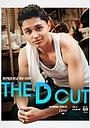Серіал «The D Cut» (2020)