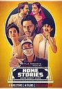Фильм «Home Stories» (2020)