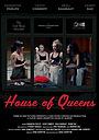 Фильм «House of Queens» (2020)