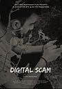 Фильм «Digital Scam» (2020)