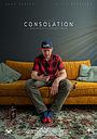 Фильм «Consolation» (2020)