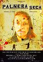 Фільм «Palmera seca» (2020)