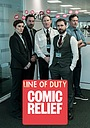 Фільм «Line of Duty Comic Relief Special» (2020)