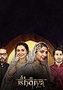 Сериал «Ishqiya» (2020)