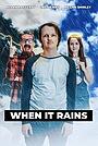 Серіал «When It Rains» (2020)