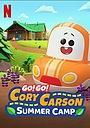 Мультфильм «Бип-бип! Машинка Карсон в летнем лагере» (2020)