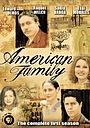 Серіал «Американская семья» (2002 – 2004)