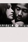 Фильм «Малкольм и Мари» (2021)