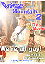 Фільм «Brokeback Mountain 2» (2020)