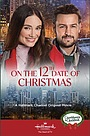 Фільм «On the 12th Date of Christmas» (2020)