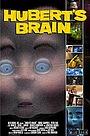 Мультфильм «Мозги Хуберта» (2001)