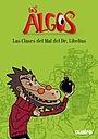 Серіал «Los algos» (2007)