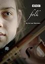 Фільм «Folk» (2019)