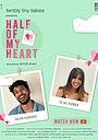 Фільм «Half of My Heart»