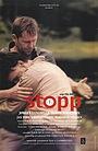 Фильм «Stopp» (2001)