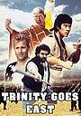 Фільм «Trinity Goes East» (1998)