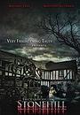 Сериал «Very Frightening Tales»