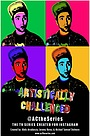 Серіал «Artistically Challenged» (2014 – ...)