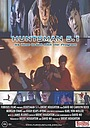 Фільм «Huntsman 5.1» (1999)