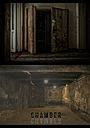 Фільм «Chamber»