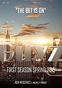 Фільм «Guyz» (2015)